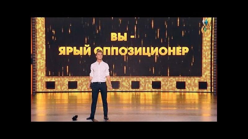 Алексей Воробьев - Кинопробы Бородино , Киношлягер Берегись автомобиля ( КиношоУ Выпуск 3 )