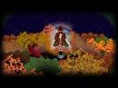 ГИМН ЛИЗАРДИИ Bowl Of Knowledge Nagual Didjeridoo Animation Clip