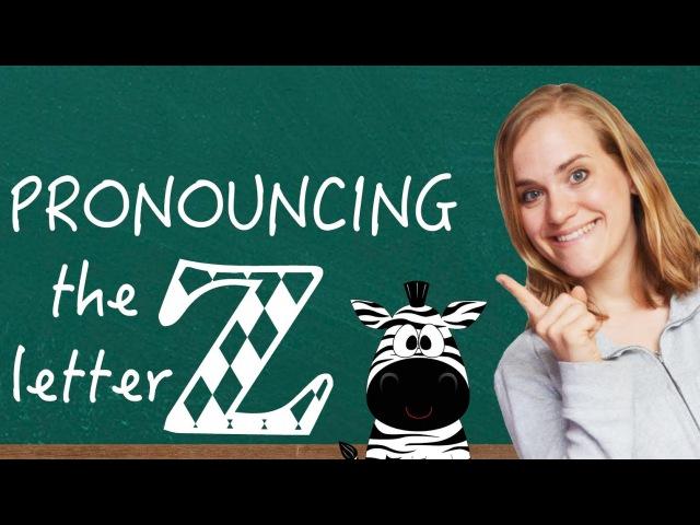 German Lesson (19) - Pronouncing the Letter Z - A1
