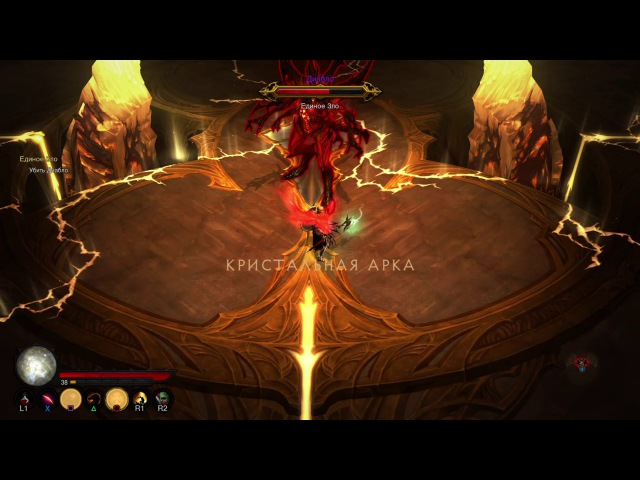 Diablo III: Reaper of Souls – Ultimate Evil Edition (русский)_20170703163031