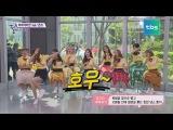 170522 Teaser 'Fact in Star