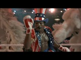 Rocky IV 1985 - Living In America (James Brown) (HD)