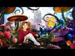 АЛИСА В СТРАНЕ ЧУДЕС: Галерея 3D Картин!