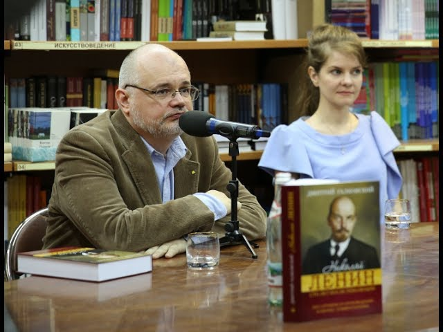 Выступление Галковского на презентации книги Николай Ленин 1 июня 2017 в Библио-Глобусе