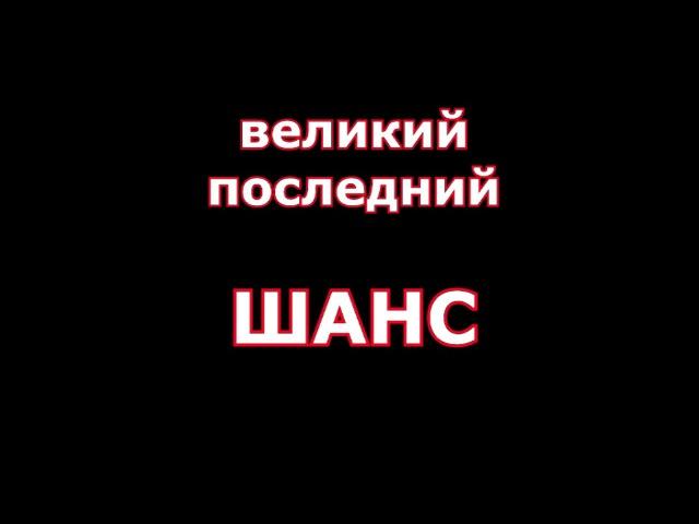 PlatinCoin ПЛАТИНКОИН Обратный отсчет