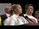 Реакція на екзит поли в штабі Юлії Тимошенко