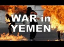 Saudi Arabia vs Yemen = USA vs IRAN - Proxy War for Middle East Control