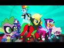 Мои Маленькие Пони СуперПони.Могучие Пони против Сумасгривой Злодейки.Одеваем