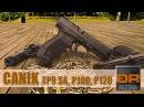 Canik TP9 SA Canik Р100 Сanik P120 Современное Оружие от Guns