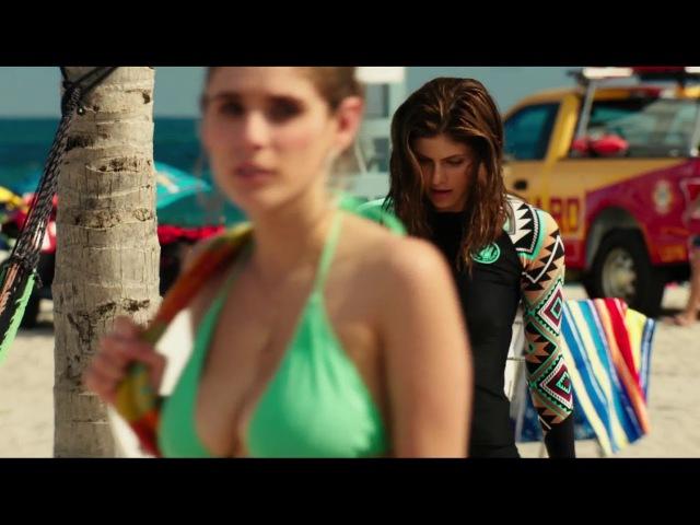 Baywatch 2017 Alexandra Daddario best scene