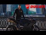 Прокатился на Ducati 848 EVO 2011 года Итальянский трактор