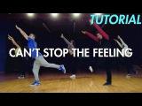 Justin Timberlake - Can't Stop the Feeling (Dance Tutorial) Mihran Kirakosian Choreography
