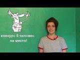 Почему я иду на митинг 12 июня, блог для Навального