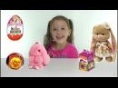Открываем сюрпризы Зайка Лин открывает сюрпризы Киндер Барби Маша и медведь М