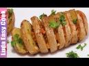 ВКУСНАЯ КАРТОШКА ГАРМОШКА в духовке простой гарнир из картофеля Simple dishes of potatoes