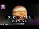 Guru Shanti Graha Mantra 108 Times With Lyrics | Navgraha Mantra | Guru Graha Stotram