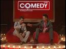 Comedy Club. Очень серьезный разговор отца с сыном