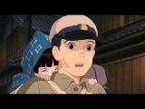 Мультфильм Могила светлячков Hotaru no haka 1988 год