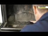 Пылесос Керхер (Karcher) для чистки печей, каминов и не только