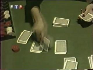Карты, деньги, два ствола (РТР, 02.02.2001) Анонс