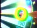 Заставка сектора Ноль в программе Поле чудес ОРТ/Первый канал, 2000-2005