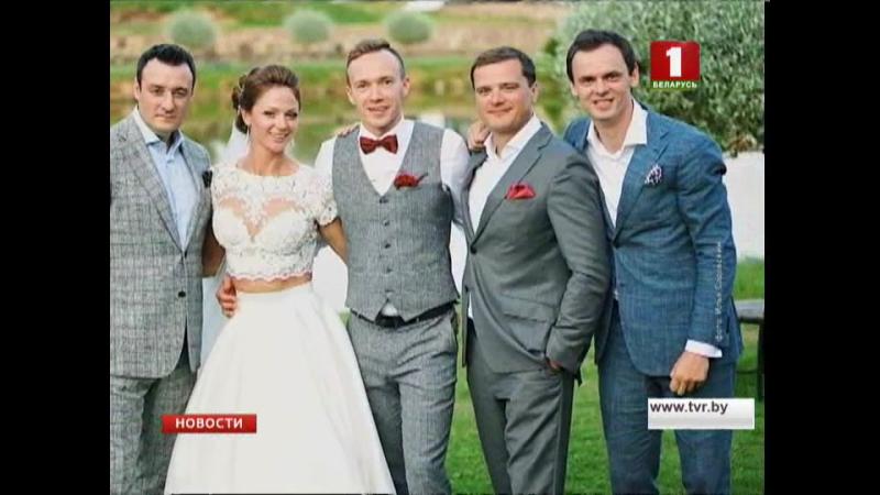 Александра Герасименя вышла замуж