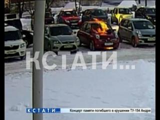 Бандитские разборки с властью - преступники из мести сожгли автомобиль начальнику контрольного отдела администрации