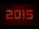 Новогодний корпоратив 2015