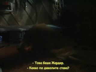 Blake's 7 Season 04Е13 / Седморката на Блейк - Сезон 04Е13