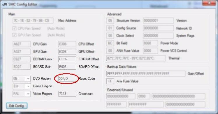 Desjardins auto address xbox 360