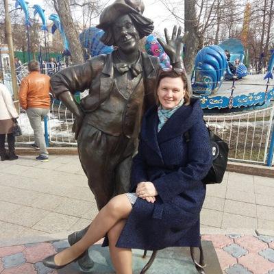 Елена Пипченко (Каторгина)