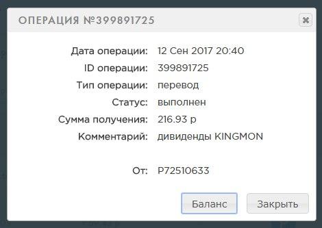 https://pp.userapi.com/c836225/v836225208/577a8/J5K1cW1G9Z8.jpg
