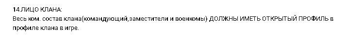 h8pADu8BE0Q.jpg