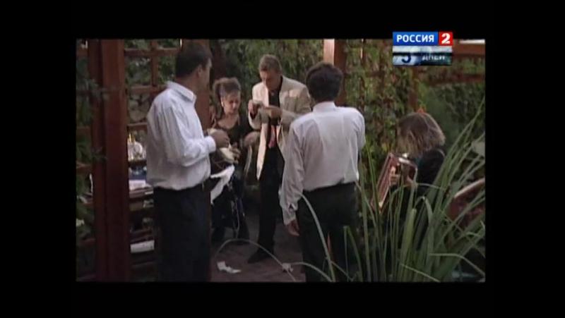 Улицы разбитых фонарей - 2. Новые приключения ментов. Отпуск для героев (15-16 серии, 1999) (16)