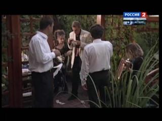 Улицы разбитых фонарей - 2. Новые приключения ментов. Отпуск для героев (15-16 серии, 1999) (16+)