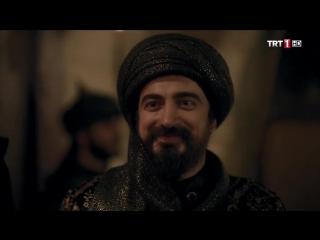 Сулейман шах и Эль Азиз