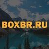 BOXBR  БОКСБР Багажные системы для автомобилей