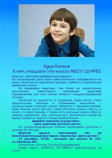Давайте поможем?!  http://www.153krsk.ru/index.php?option=com_content&