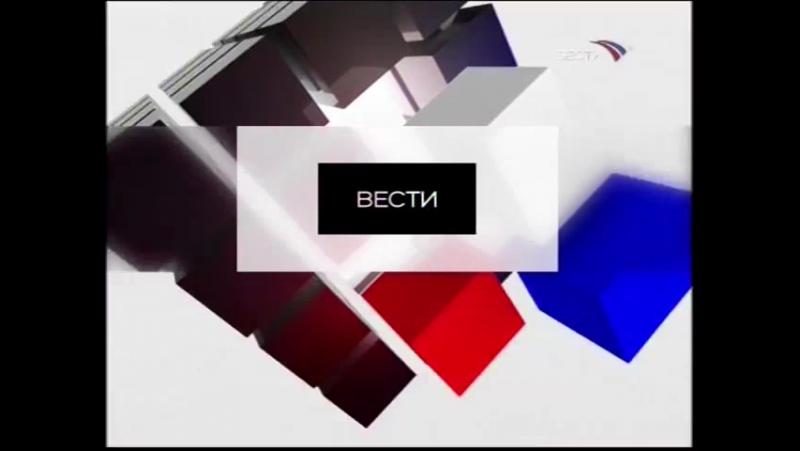 Заставка Россия 24 (2007-2010)