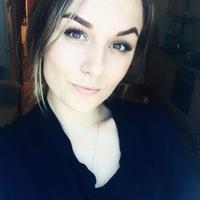 Янина Бондарева