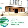 Biblioteka-Im-Pushkina Malovisherskaya