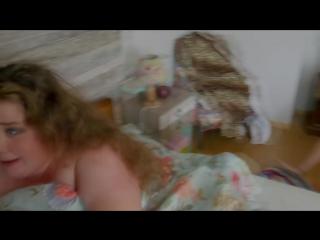 Саша и Альбина проснулись вместе