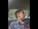 сижу одна в машине