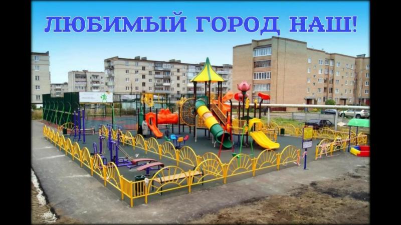 Заиграева Райхон_2Б_МОБУ СОШ № 6