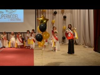 Детская супер модель золотого кольца России 2017