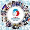 Российское движение школьников I Курская область