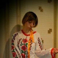 Юлия Ваганова