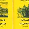 Книги о Ч. в книжных магазинах Питер Пэн