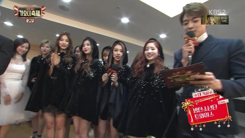 161229 가요대축제 방탄소년단 BTS 출연자대기실 by플로라
