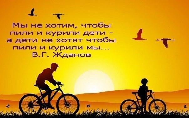 Фото №456241043 со страницы Ирины Калинкиной